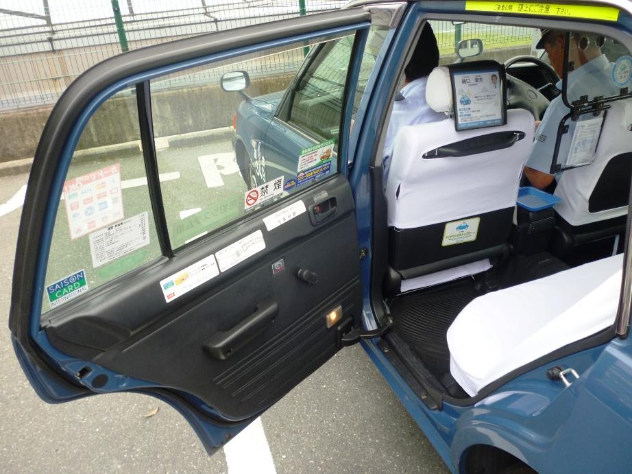 taxidoor01.jpg